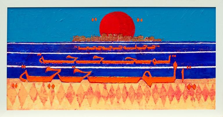 Zonsondergang met bootjes